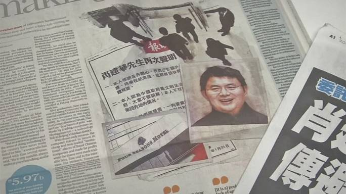 Misterioso desaparecimento de milionário chinês em Hong Kong