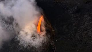 Tűzesés Hawaii-on