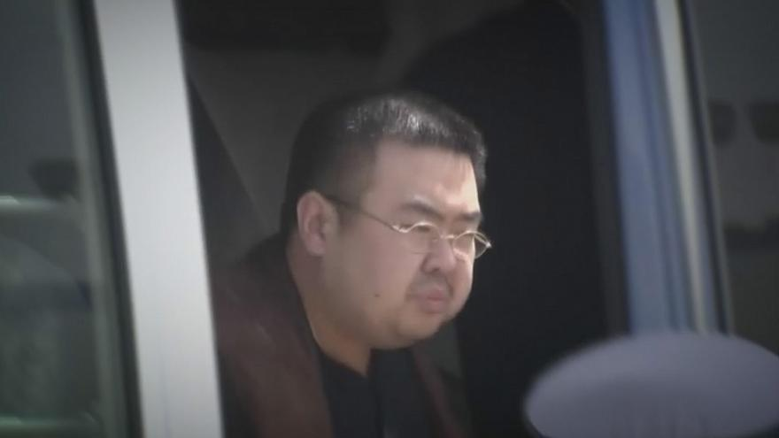 سه نفر در ارتباط با قتل کیم جونگ نام بازداشت شدند