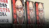 Kim Jong-Nam suikastinde 3 gözaltı