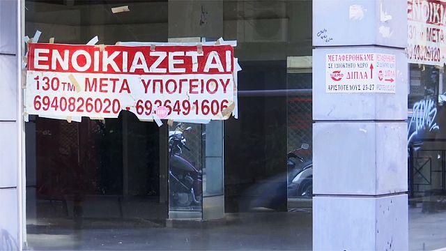 Grécia: Credores exigem mais reformas
