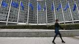 Définir le nouveau partenariat UE-USA