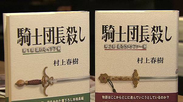 Fans storm Japanese bookshops as new Murakami goes on sale