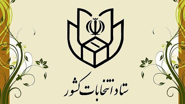 مسافرت خارجی مجریان انتخابات آتی در ایران ممنوع شد