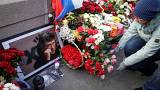 Gedenkmarsch für Kreml-Kritiker Nemzow