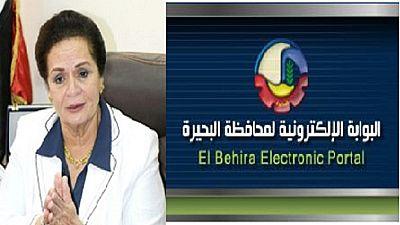 Petit tour d'horizon sur Nadia Abdou Saleh, la première femme gouverneure d'Égypte