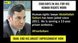 کمپین جهانی برای آزادی عبدالفتاح سلطانی پس از دوهزار روز حبس