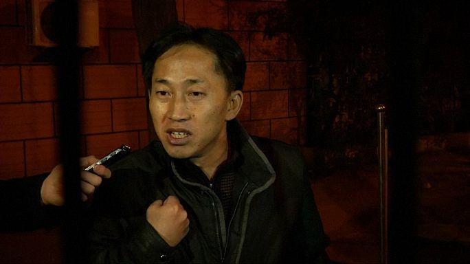 المشتبه في مقتل كيم جونغ نام