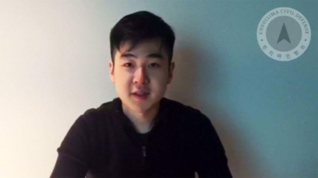 انتشار ویدئو پسر کیم جونگ نام