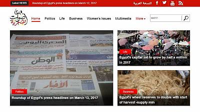 Post-Egyptian revolution news website to be shut down due to lack of funds