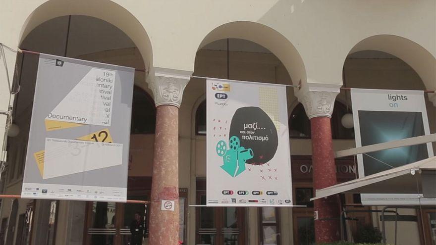 """تتويج فيلم """"ديرم أمباير"""" في مهرجان تيسالونكي للفيلم الوثائقي"""