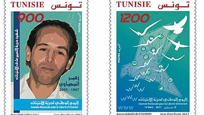 Tunisia issues stamp bearing effigy of popular cyber-dissident Yahyaoui