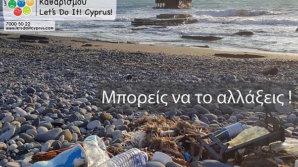 «Let's Do It, Cyprus»! – ΚαθαρίΖΩ την Κύπρο από τα σκουπίδια...