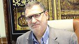 سازمان حج و زیارت: روادید حجاج الکترونیکی صادر میشود