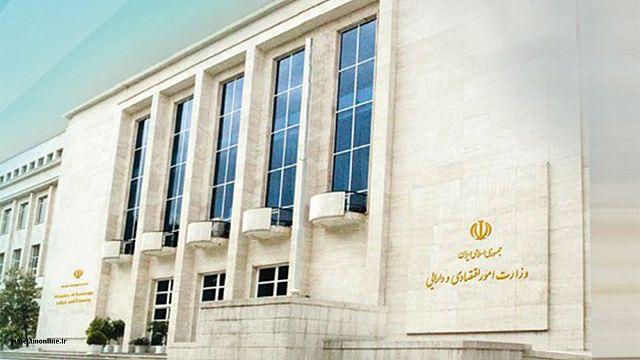 وزارت اقتصاد دولت احمدینژاد را به دستاندازی به بانک مرکزی متهم کرد