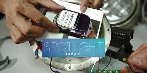 Japanese innovation serves sustainability