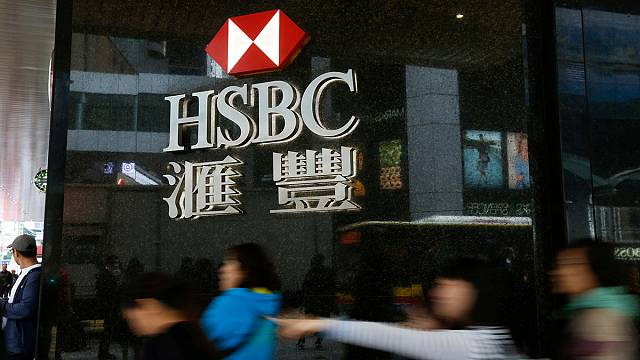 HSBC expandiert in China
