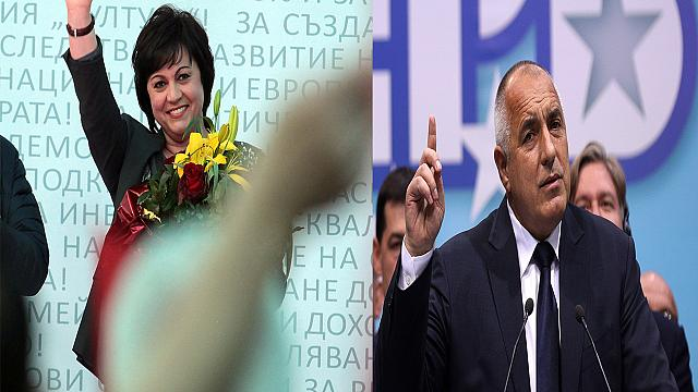 Bulgaria prepares to vote in tight parliamentary poll