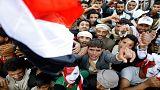 Йемен: акция протеста в Сане против ударов коалиции