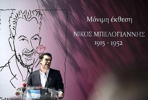 Τσίπρας: «Ο Μπελογιάννης σύμβολο ειρήνης και δημοκρατίας»