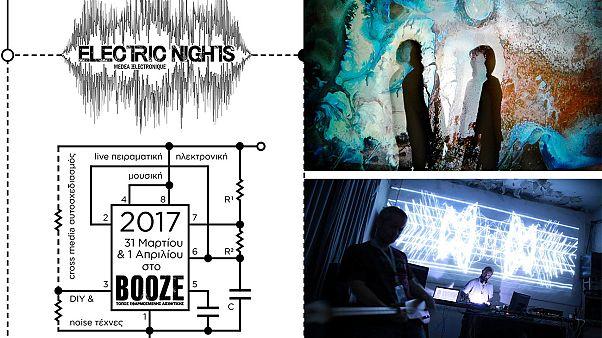 Αθήνα: Electric Nights για 5η χρονιά