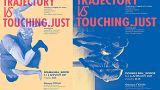 Trajectory vs touching.just στη σκηνή του Θεάτρου Πόλη