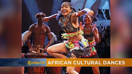 L'Afrique regorge de plusieurs danses qui varient d'un groupe ethnique à un autre ; d'une culture à l'autre