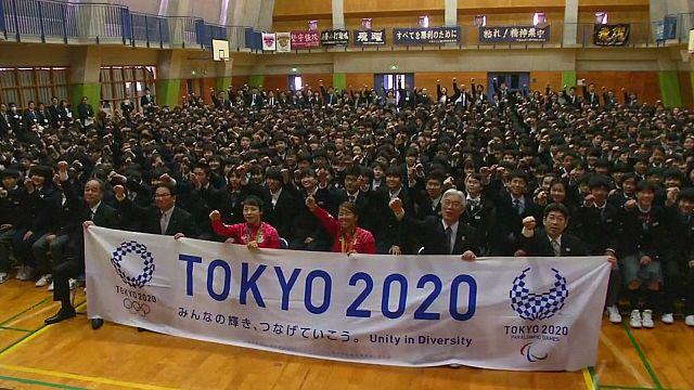 Японских школьников готовят к Олимпиаде-2020