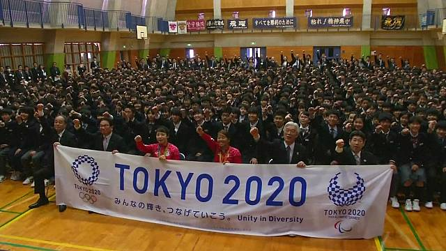 Japanese Olympians join schoolchildren for education programme launch