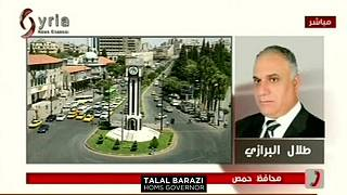 """محافظ حمص: الضربة العسكرية الأميركية تهدف إلى دعم """"داعش والنصرة"""""""