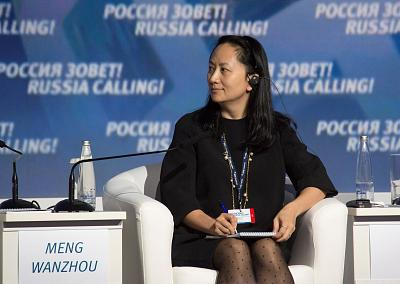 "Meng Wanzhou, executive board director of the Chinese technology giant Huawei, attends a session of the VTB Capital Investment Forum ""Russia Calling!"" in Moscow, Russia on Oct. 2, 2014."