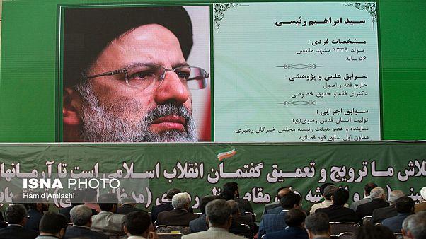 ورود ابراهیم رئیسی به انتخابات؛ اختلاف میان اصولگرایان