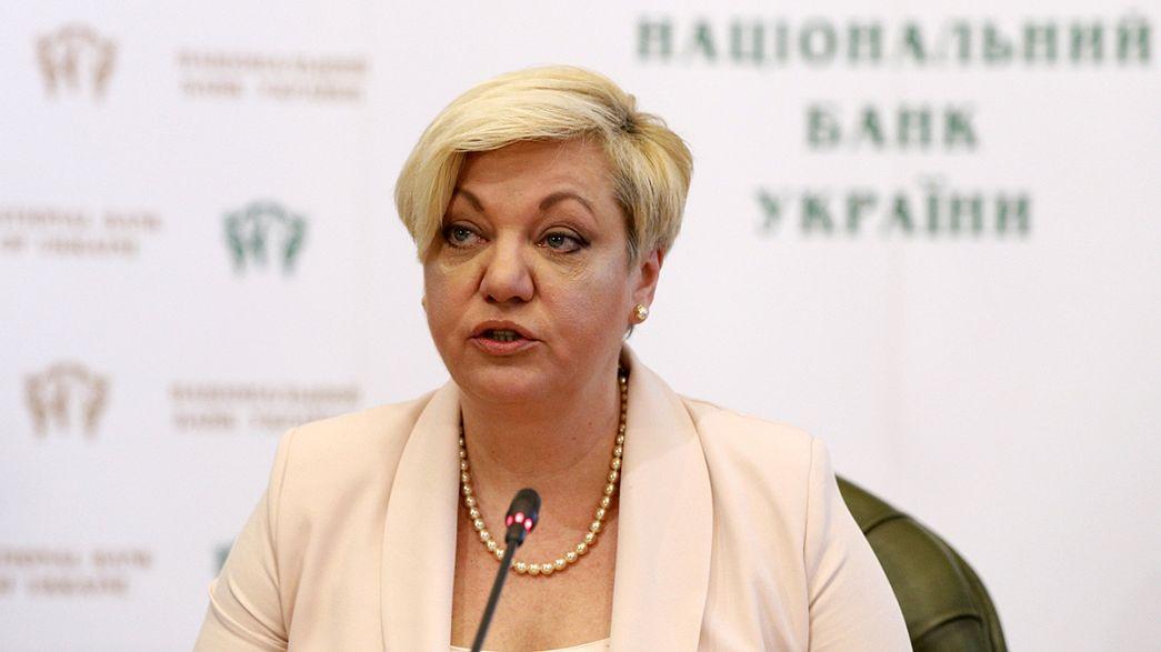 Голова Нацбанку України подала у відставку