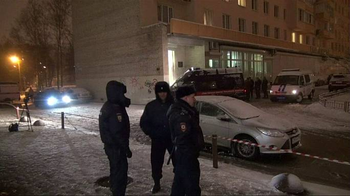Small blast near St Petersburg metro station