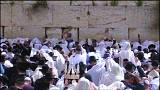 Jews attend holy wall for Passover prayers