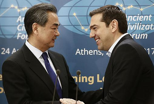 Ελλάδα: Υπουργική Διάσκεψη Φόρουμ Αρχαίων Πολιτισμών