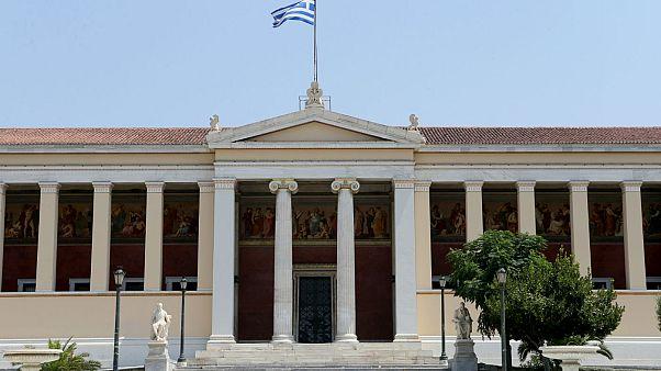 Πανεπιστήμιο Αθηνών: «Πηγές της έρευνας στη σύγχρονη ελληνική θεατρολογία»