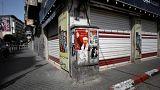إضراب في الأراضي الفسطينية تضامنا مع الأسرى المضربين عن الطعام