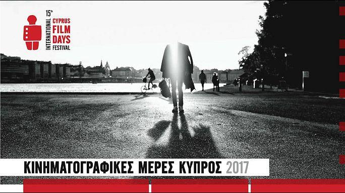 Άρχισαν οι «Κινηματογραφικές Μέρες - Κύπρος 2017»