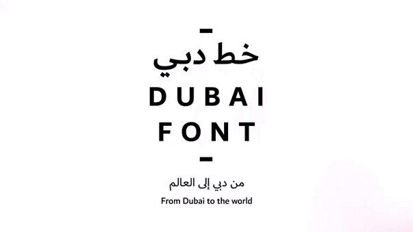 Dubai a désormais une police de caractère