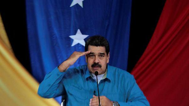 واکنش جدید مادورو به اعتراضات؛ تشکیل مجلس مردمی به موازات پارلمان ونزوئلا