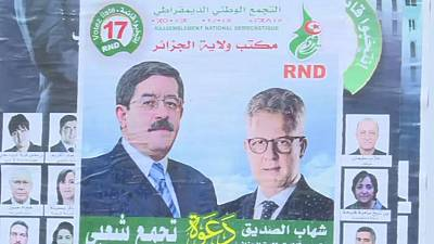 All set for Algeria's legislative polls despite fears of low turnout