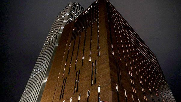 Image: American Media Inc. headquarter building is seen in New York