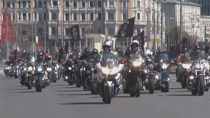Revving up - Moscow hosts biker festival