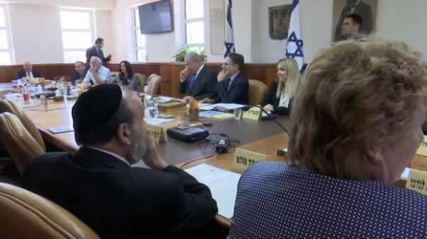 مشروع قانون معدل يعتبر اسرائيل دولة قومية لليهود