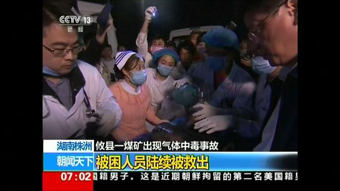 18 قتيلاً في منجم باقليم هونان بسبب تسرب للغاز