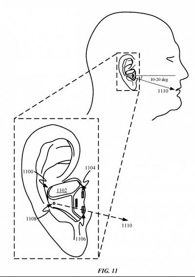 A figure from the patent filed by Apple Inc. for earbuds that could house biometrics.