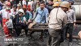 شمار قربانیان معدن یورت به ۴۱ نفر افزایش یافت