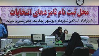 اصلاح طلبان فهرست ۲۱ نفره نامزدهای خود برای شورای شهر تهران را اعلام کردند