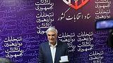 آخرین خبرها از کارزار انتخاباتی ایران